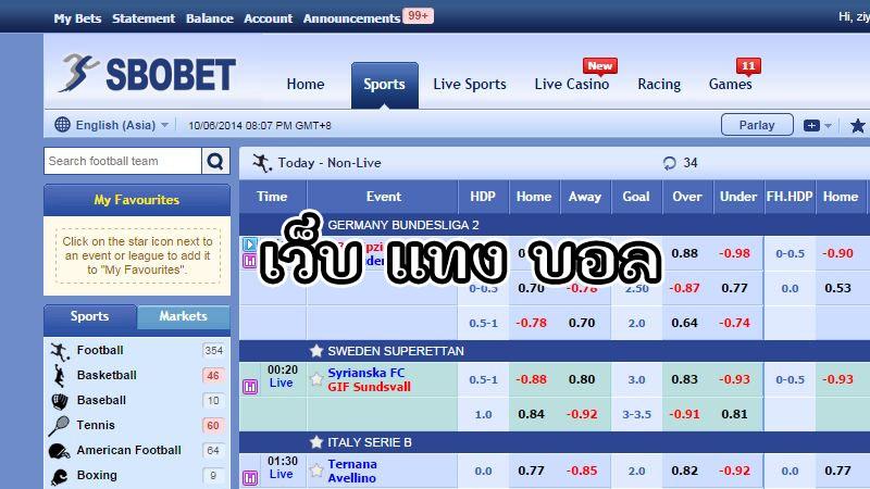 5g88-เว็บแทงบอล-ประเทศไทย
