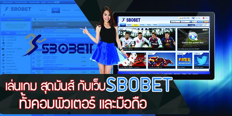 5g88-sbobet-ฝาก-ถอน