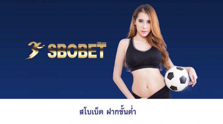 5g88-ฝาก-ถอน-เครดิตฟรี-sbobet24h