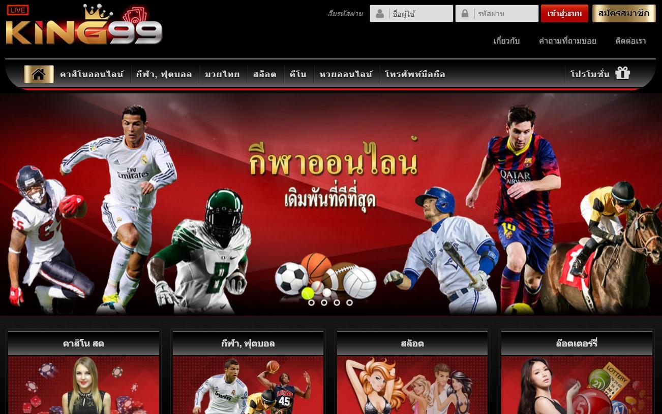 5g88-เกมออนไลน์-King99-การพนันประเทศไทย