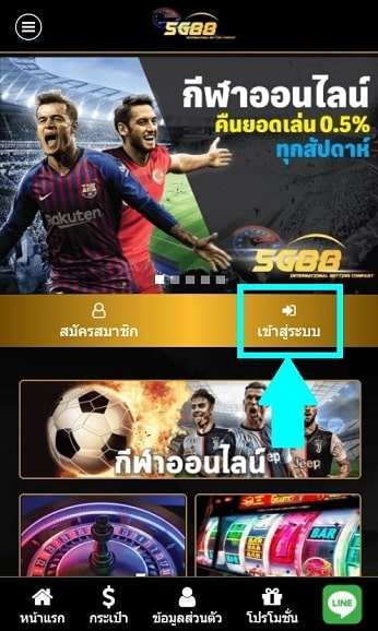 5G88WIN วิธีสมัคร maxbet mobile 5