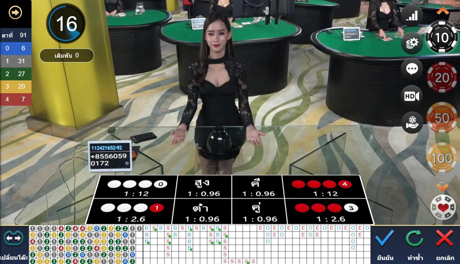 5G88-วิธีการแทงซ๊อกเดียร์ -WM-casino